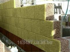 The BLOCK for construction 3 in 1!!! Decorative,