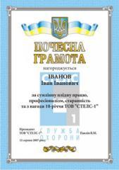 Diplomas, diplomas, certificates, forms