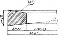 Shock-absorber of MCD 11.00.002