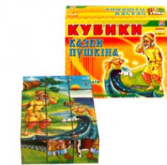 """Кубики малые """"Сказки Пушкина"""""""