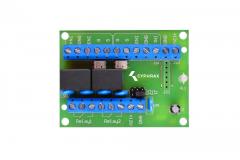 Локальный модуль контроля доступа (контроллер