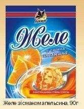 Jelly in assorimen