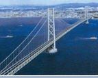 Bridges of different flights