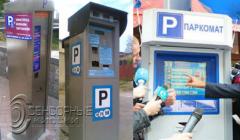 Terminals parking (parkomata)