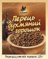 Pepper fragrant peas