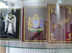 To buy the Folder pozdravitelnya, anniversary