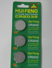The CR2032 battery of lities, for Bios, the panel,