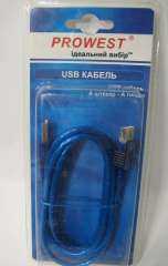 USB cable ProWest cm extender 2.0 180