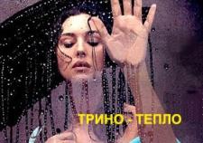 Обогрев зеркала в ванной, комнате, санузле,
