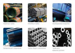 Pipe production
