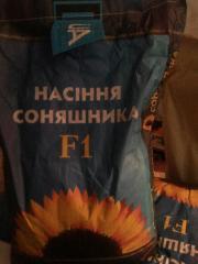 Sunflower seeds Mercury