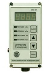 The control unit of isolation UKI-S1 for