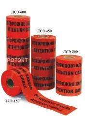 """Tape signal """"oberezhno cable"""""""