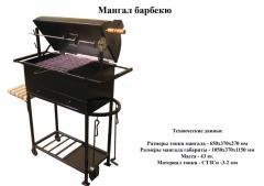 Brazier of a barbecue, the furnace barbecue
