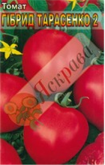 Насіння томатів Гібрид Тарасенко 2
