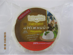 Сыр Рикотта из козьего и коровьего молока latteville Украина