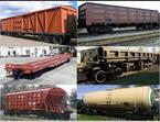Goods' and passenger rail cars