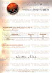 Óxido de cromo técnica, óxido de cromo