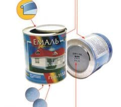 Paints for a road marking (AK-501, AK-502,