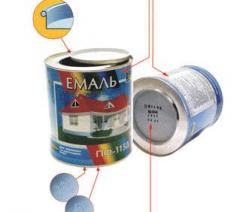 ML-165 enamel of Alkidnaya carboamidoformaldehyde.