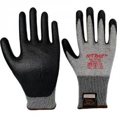 Gloves for protection against NITRAS® 6705 cuts