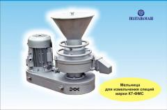 Mill for crushing of K7-FMS spices