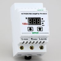PH-100/D. Tension relay in the case for fastening