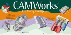 CAMWorks  система для создания управляющих