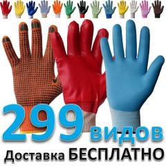 Перчатки латексные хозяйственные (1 сорт) размер