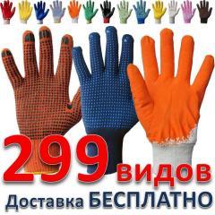 Перчатки вязанные рабочие с ПВХ точкой