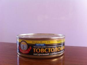 Толстолобик натуральный с добавлением масла