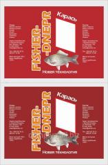 Пакеты полипропиленовые с логотипом
