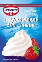 Thickener for Dr. Oetker cream