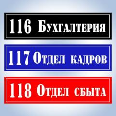 Plates for offices and offices.