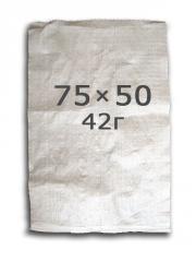 Мешки полипропиленовые 75*50 (25)