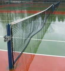 The rack is tennis