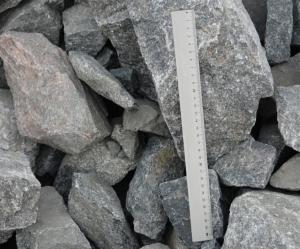 Камень-строительный гранитный