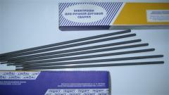 Electrodes for a naplavka EN-60M