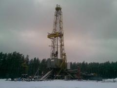 Sale of the equipment for the oil and gas