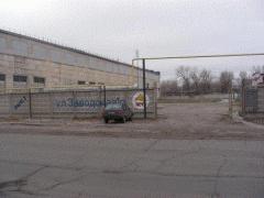 Продается недвижимость в г.Северодонецк. Целостный