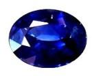 Сапфир Синий , драгоценный камень, вставки для