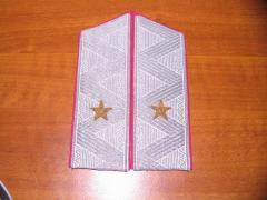 To buy Shoulder straps souvenir (gift) general.