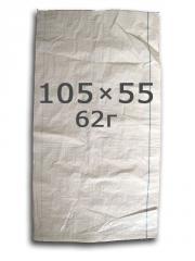 Мешки полипропиленовые - 105*55