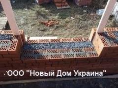 Foamglass crumb Kiev