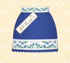 Voloshki's skirt (Xin, 10-12 rok_v) Article