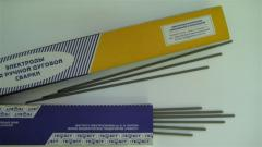 Electrodes for welding diverse staly ANZhR-1