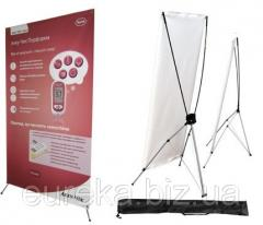 X-banner folding bed - 1,2×0,75×2м with the ready advertizing image