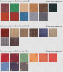 Commercial carpet, commercial carpets