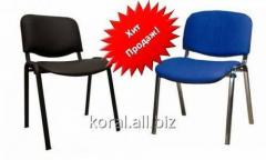 Chair for visitors of Iso black