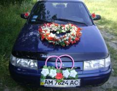 Украшения свадебных автомобилей. Житомирская